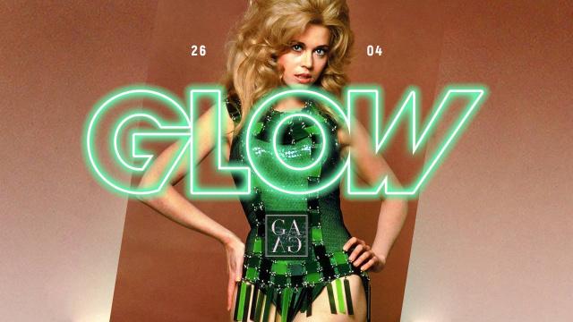 Glow /// 26_04 /// GAGA