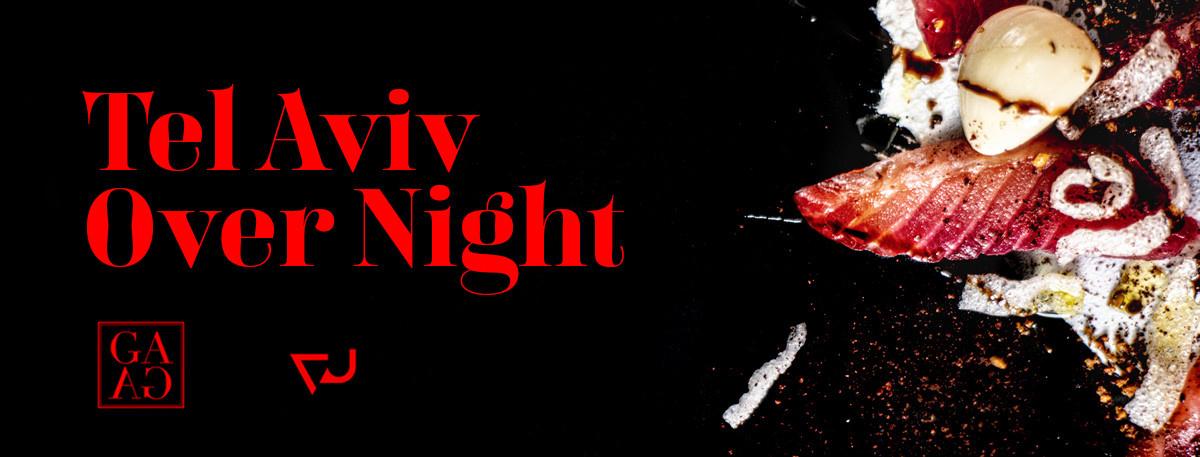 Tel Aviv Over Night // Eat Dance Love // GAGA